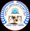 CRMEF de la région de Drâa-Tafilalet